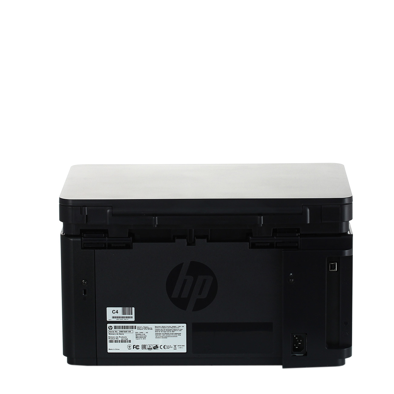 hp laserjet pro mfp m125r инструкция