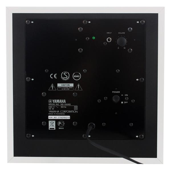 Купить Комплект акустических систем Yamaha NS-PA40 White недорого