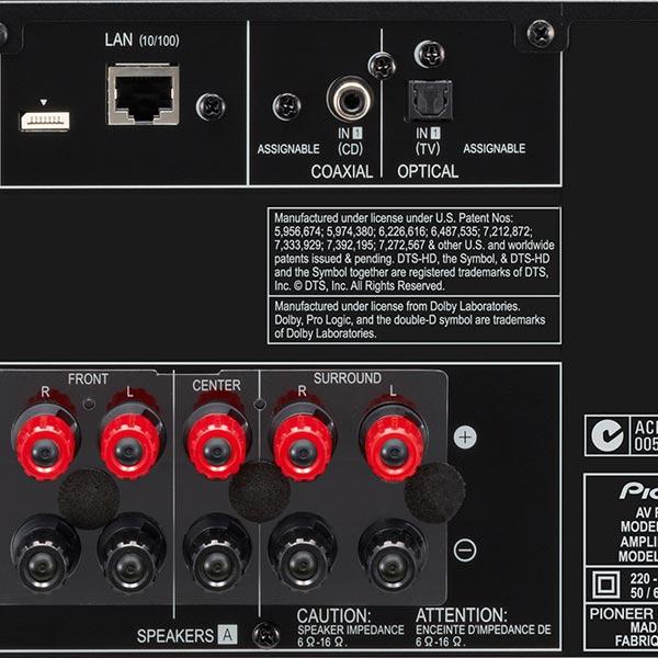 Pioneer Vsx 528-k инструкция - фото 7