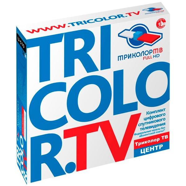 Комплект спутникового ТВ Триколор