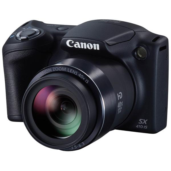 Фотоаппарат компактный CanonЦифровые компактные фотоаппараты<br>Базовый цвет: черный,<br>Порт USB: miniUSB 2.0,<br>Фокусное расстояние: 4.3 - 172 мм,<br>Диагональ дисплея: 3 ,<br>Кабель USB: доп.опция,<br>Диапазон ISO: 100 - 1600,<br>Диапазон выдержки: 15 - 1/4000 сек,<br>Минимальная дистанция съемки: от 1 см,<br>Качество видеосъемки: HD (1280x720 Пикс),<br>Панорамная съемка: Да,<br>Автоматическая фокусировка: Да,<br>Ремень на запястье: в комплекте,<br>Габаритные размеры (В*Ш*Г): 69*104*85 мм,<br>Кейс: доп.опция,<br>Скорость видеосъемки: 25 кадр/сек,<br>Тип карты памяти: SD, SDHC, SDXC<br>