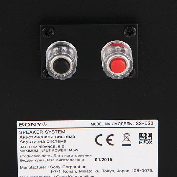 Купить Комплект акустических систем Sony SS-CS310CR//M недорого