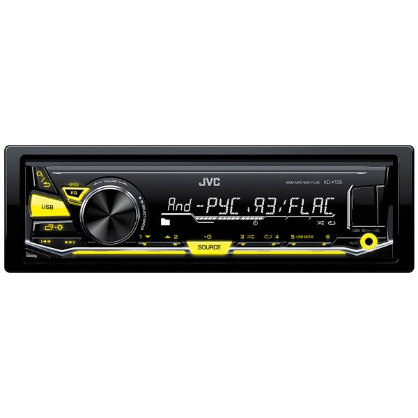 Купить USB-Автомагнитола JVC KD-X135 недорого  Москва, Екатеринбург, Уфа, Новосибирск