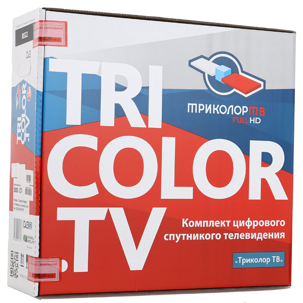Продажа ТВ тюнеров