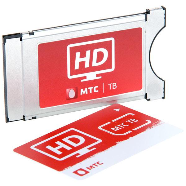 Комплект цифрового ТВ МТС