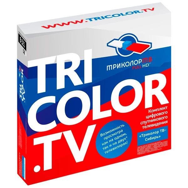 Комплект цифрового ТВ Триколор Full HD В521 Сибирь триколор full hd e 212