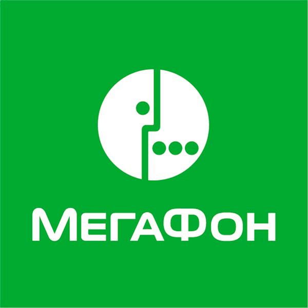 Комплект для мобильного интернета Мегафон Комплект МегаФон-Онлайн с 4G-роутером 150Мб/с