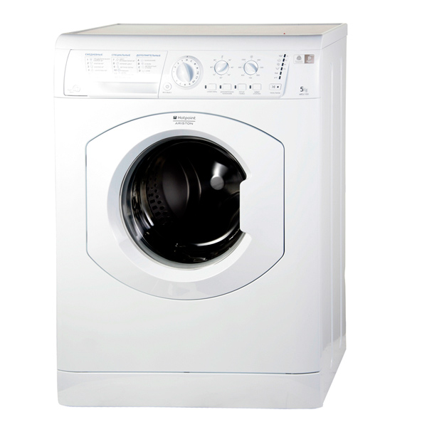 HOTPOINT TCD970 INSTRUCTION BOOKLET Pdf Download