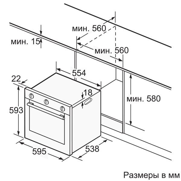 bosch hbg633bs1 схема встройки