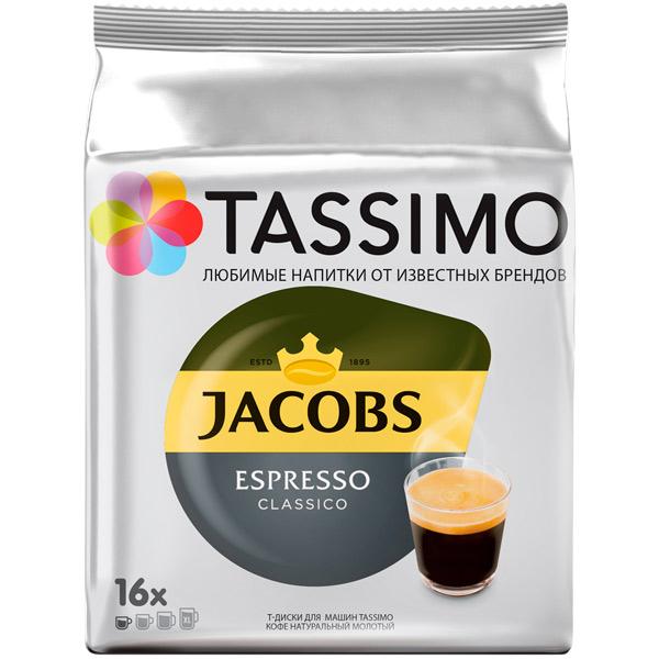 Кофе в капсулах Tassimo Эспрессо Классико