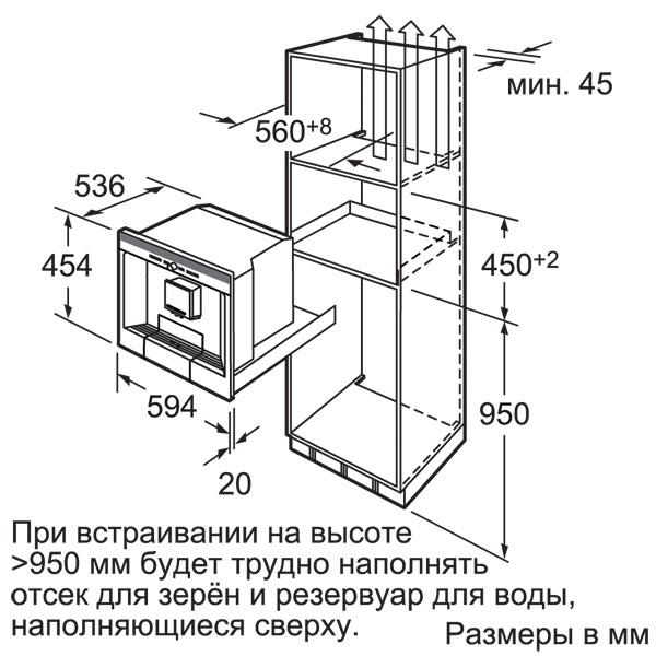 Купить Встраиваемая кофемашина Siemens TK76K573 недорого  Москва, Екатеринбург, Уфа, Новосибирск