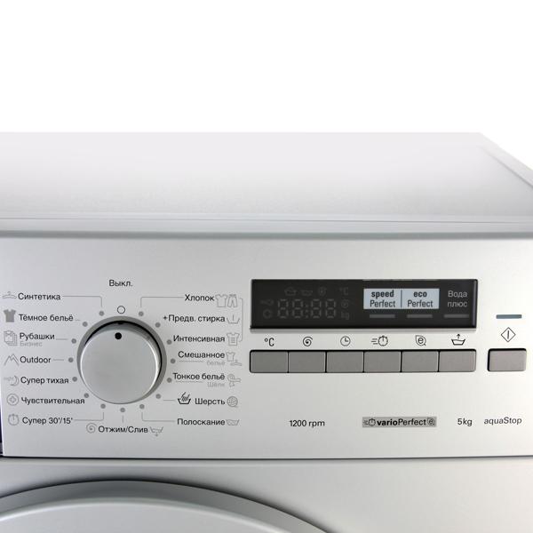 Стиральная Машина Siemens Iq500 Инструкция