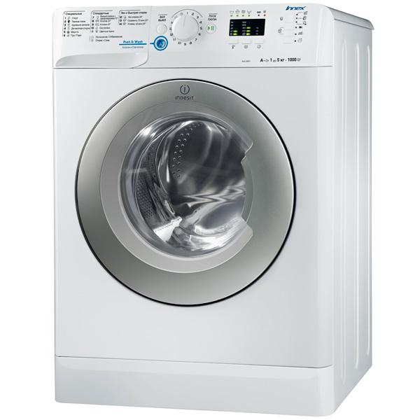 Стиральная машина Узкая IndesitУзкие стиральные машины<br>Уровень шума при отжиме: 83 дБ,<br>Уровень шума при стирке: 61 дБ,<br>Базовый цвет: Белый,<br>Тип двигателя: стандартный,<br>Дополнительное полоскание: Да,<br>Серия: INNEX,<br>Класс отжима: C,<br>Режим цветные ткани: Да,<br>Защита от протечек: частичная,<br>Режим антиаллергия: Да,<br>Индикация этапов программы: Да,<br>Режим пуховые изделия: Да,<br>Звуковой сигнал: Да,<br>Вес: 62.8 кг,<br>Расход воды за цикл: 44 л,<br>Режим спорт: Да,<br>Вид гарантии: гарантийный талон,<br>Цвет дверцы люка: серебристый,<br>Разрых. белья после отжима: Да<br>