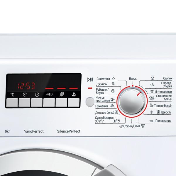 3d bosch wlk24271oe washing serie инструкция по 6