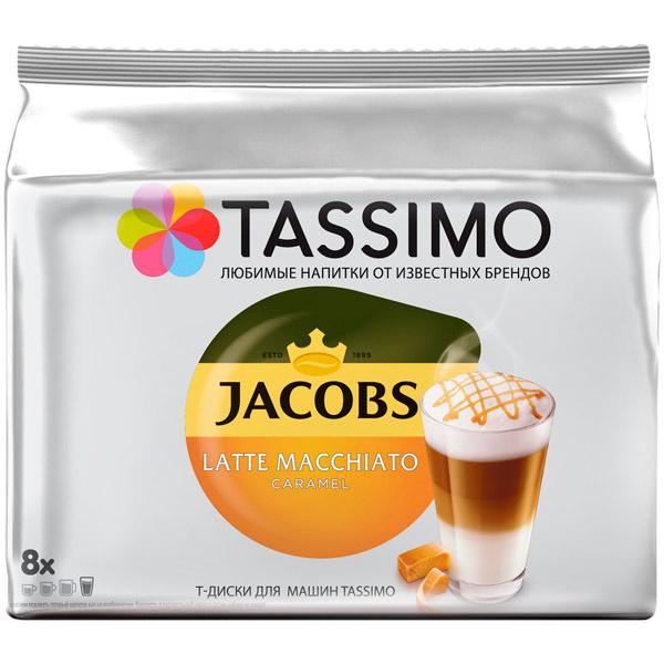Кофе в капсулах Tassimo Латте Макиато Карамель Новая Рецептура, Российская Федерация