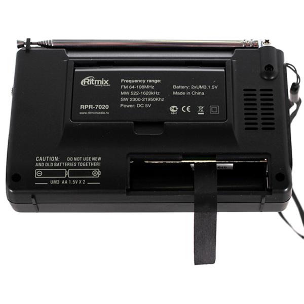 Радиоприемник SUPRA ST-126 Black