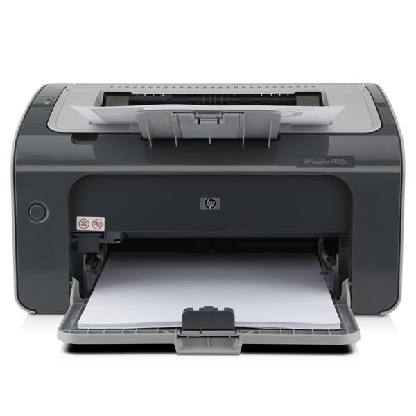 Принтер бесплатно