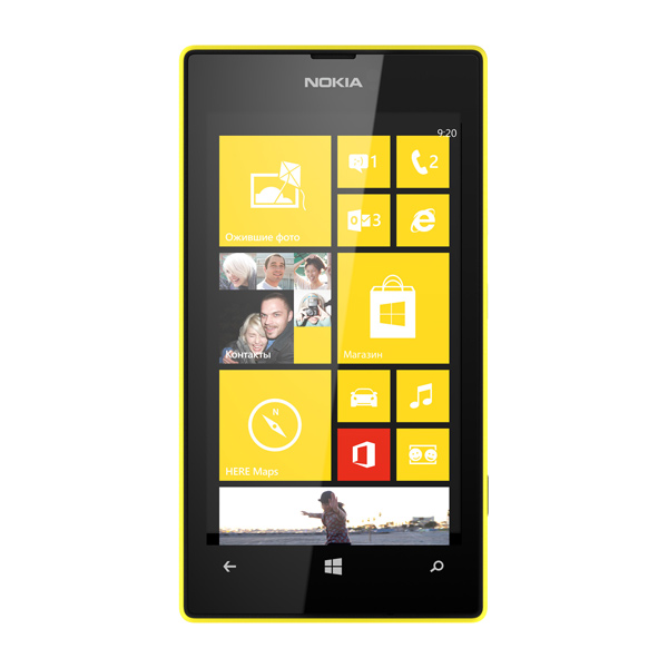 Как сделать снимок экрана nokia lumia 520 161
