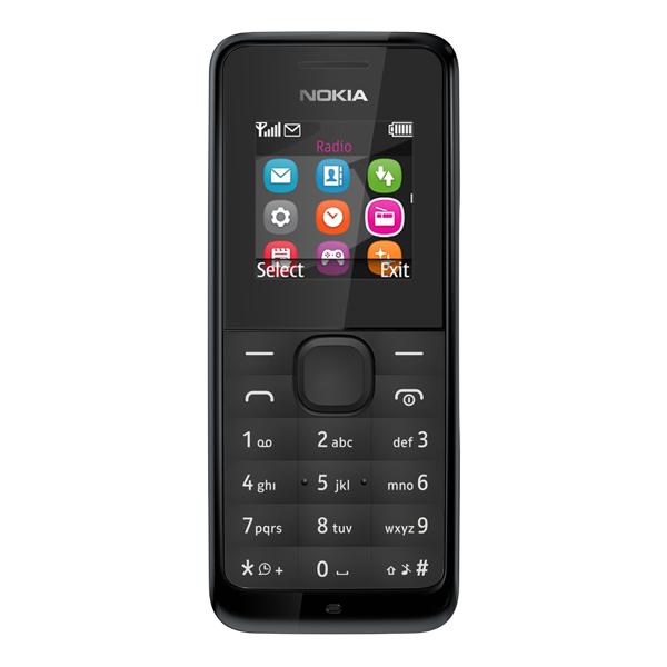 Мобильный телефон Nokia от М.Видео