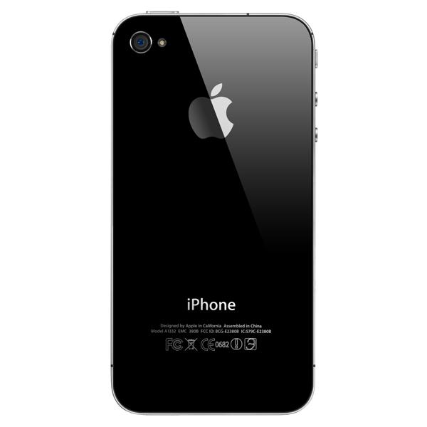 Купить Смартфон Apple iPhone 4S 8Gb Black (MF265RU/A) недорого  Москва, Екатеринбург, Уфа, Новосибирск