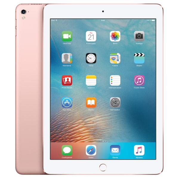 Планшет Apple iPad Pro 9.7 128Gb Wi-Fi Rose Gold (MM192RU/A)