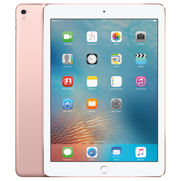 Планшет Apple iPad Pro 9.7 256Gb Wi-Fi+Cell. Rose Gold MLYM2RU