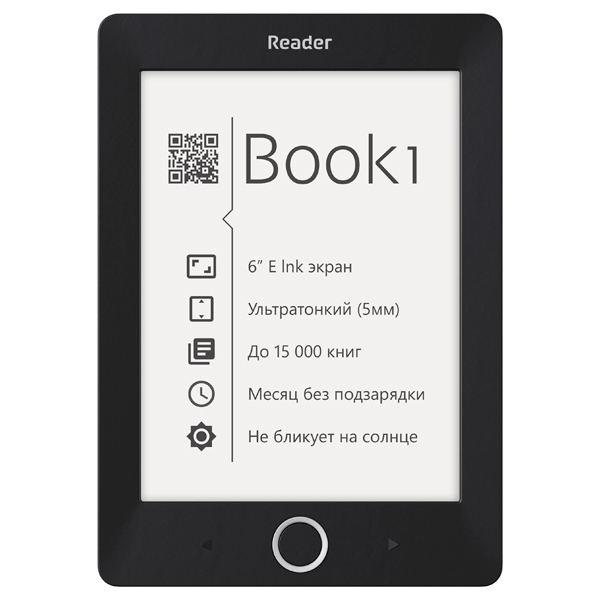 Электронная книга Reader Book 1 Black
