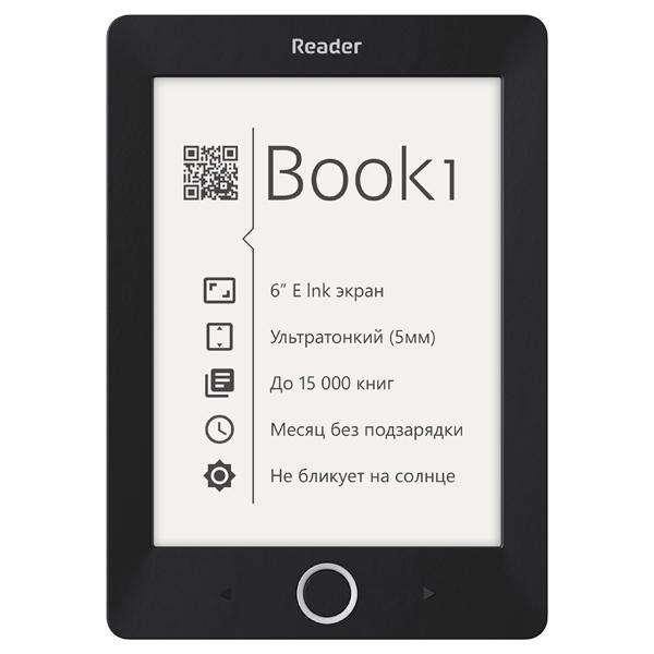 Электронная Книга Reader