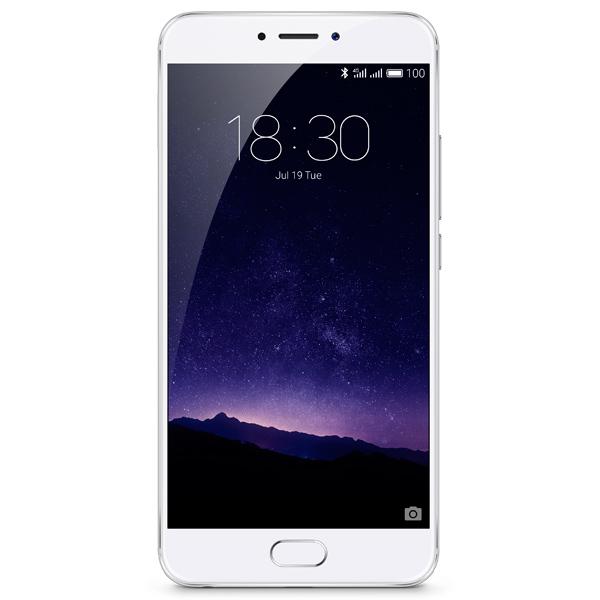 Смартфон Meizu MX6 32Gb+4Gb Silver/White (M685H) смартфон meizu u20 32 gb rose gold white