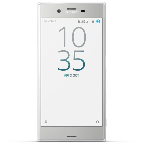 Смартфон Sony Xperia XZ Dual Platinum (F8332 ) смартфон sony f8332 xperia xz mineral black