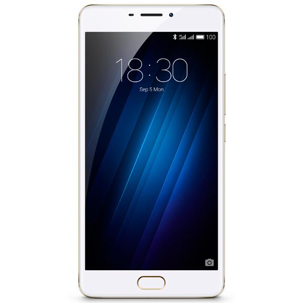 Смартфон Meizu M3 Max 64Gb Gold/White
