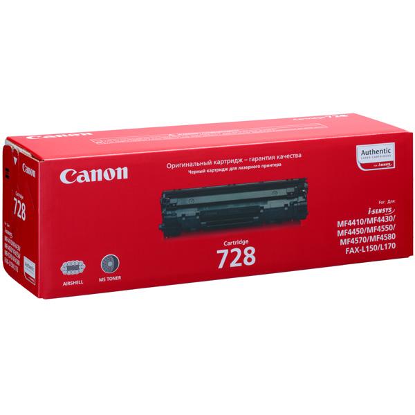 Картридж для лазерного принтера Canon 728 Black