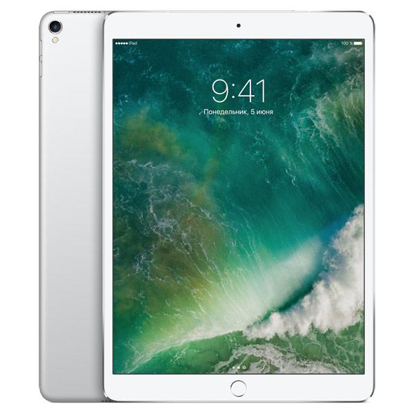 все цены на  Планшет Apple iPad Pro 10.5 64 Gb Wi-Fi + Cellular Silver  онлайн