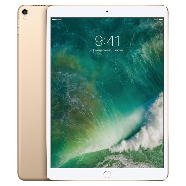 все цены на  Планшет Apple iPad Pro 10.5 64 Gb Wi-Fi + Cellular Gold  онлайн
