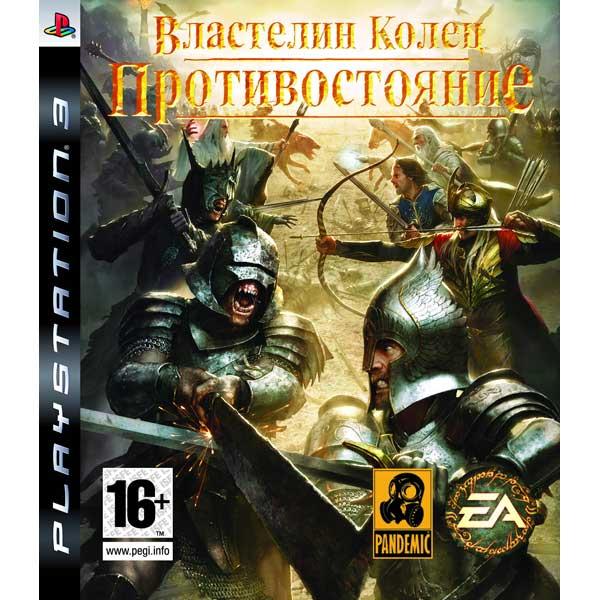 Властелин Колец: Противостояние / The Lord of the Rings: Conquest (E