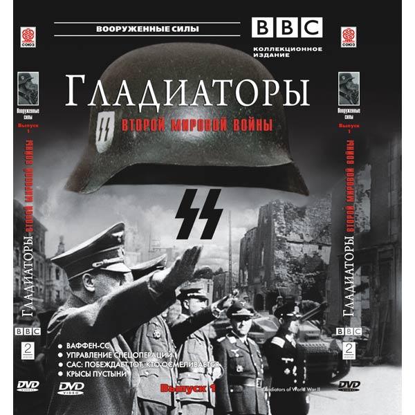Вторая Мировая война Военные фильмы смотреть онлайн ...