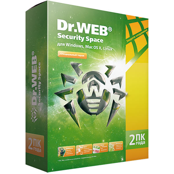 Антивирус Dr.Web Security Space 2014 на 2 года на 2 ПК