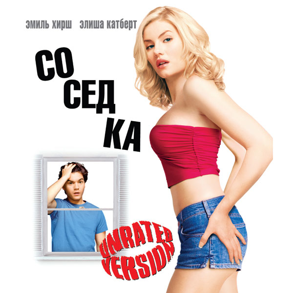 onlayn-film-porno-sosedku