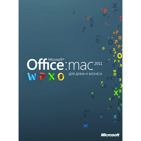 ПО Microsoft Office:Mac 2011 для дома и бизнеса