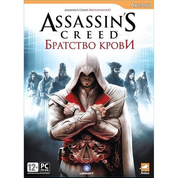 Игра для PC Медиа Assassin's Creed:Братство Крови