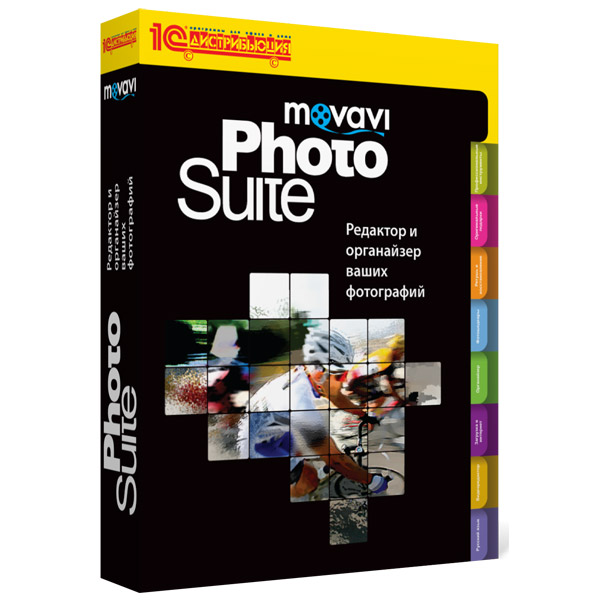 ПО Медиа Movavi Photo Suite