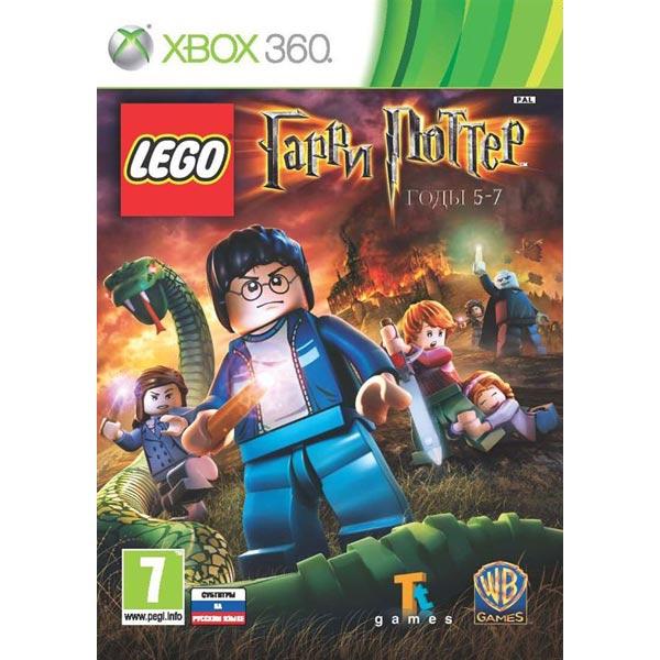 Игра для Xbox Медиа LEGO Гарри Поттер: годы 5-7