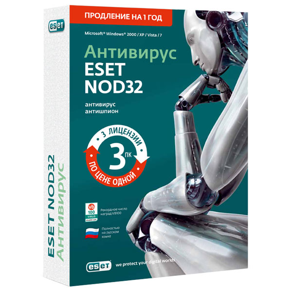 Антивирус ESET NOD32 Антивирус Продление лиценз.на 1 годна 3 ПК