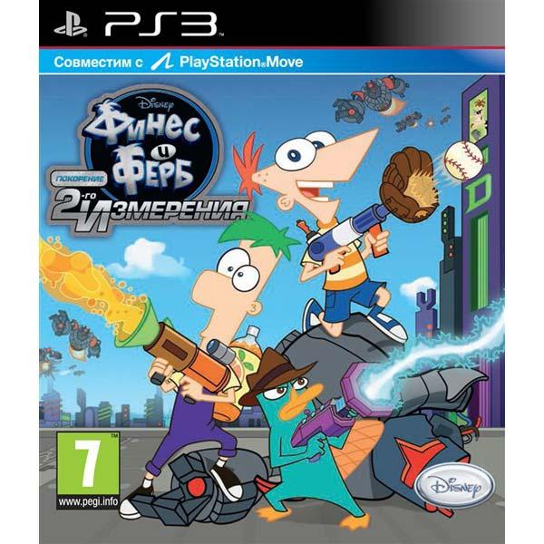 Игра для PS3 Медиа Disney Финес и Ферб. Покорение 2-ого измерения