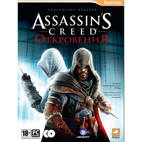 Купить Видеоигра для PC Медиа Assassin's Creed Revelation