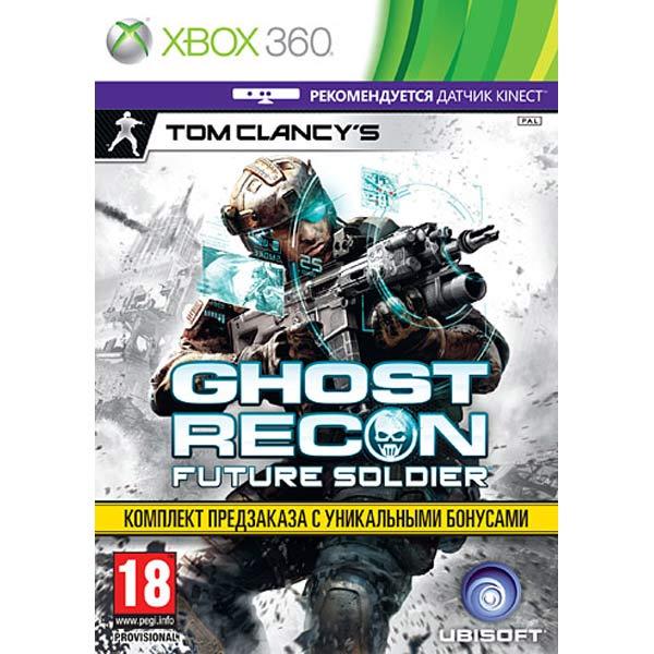���� ��� Xbox ����� Tom Clancy's Ghost Recon Future Soldier Classics