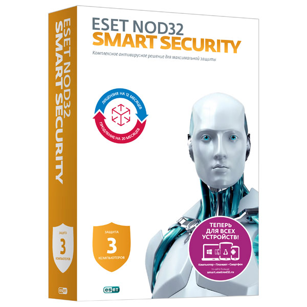 Антивирус ESET NOD32 Smart Security+Bonus+расш.функц.на3ПКна1год