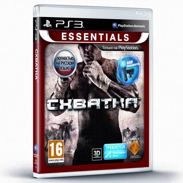 ���� ��� PS3 ����� ������� Essentials