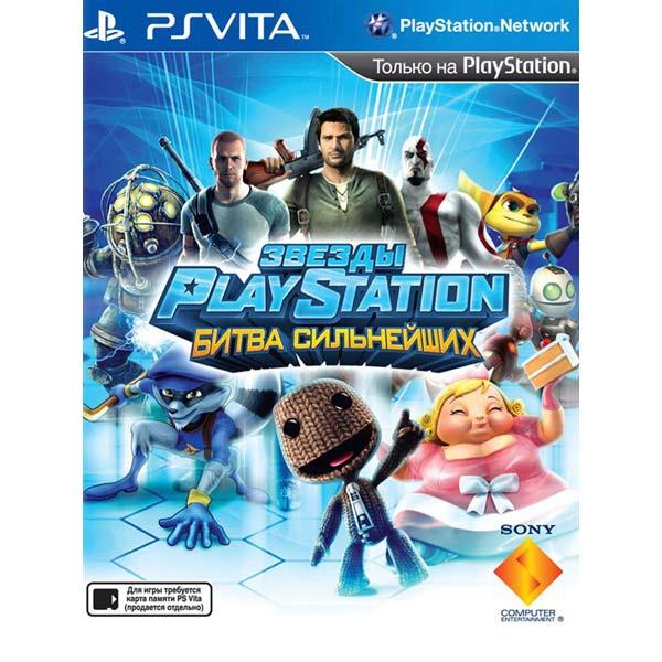 Игра для PS Vita Медиа Звезды PlayStation Битва сильнейших