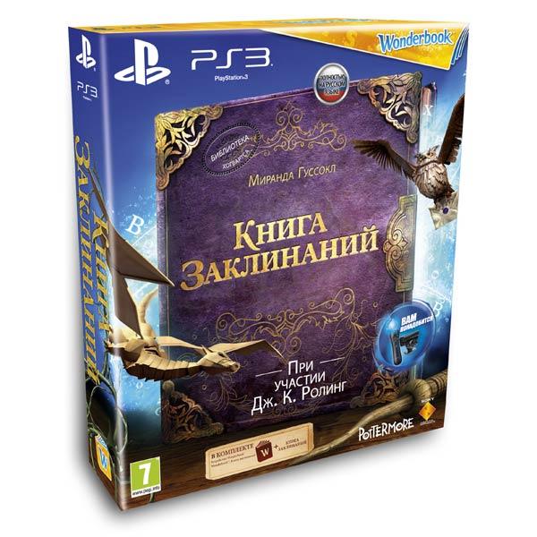 Игра для PS3 Sony